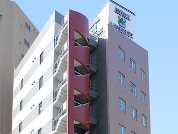 Hotel - HOTEL LiVEMAX Fuchu-Annex