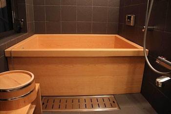 AKANE-AN MACHIYA RESIDENCE INN Deep Soaking Bathtub