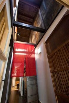 AKANE-AN MACHIYA RESIDENCE INN Interior Entrance