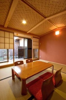 AKANE-AN MACHIYA RESIDENCE INN Living Room