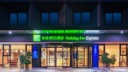 Holiday Inn Express Beijing Airport Zone, an IHG Hotel
