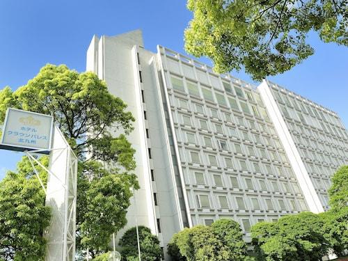. Hotel Crown Palais Kitakyushu