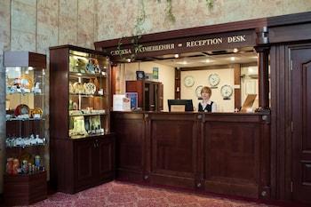 Hotel - Bagration