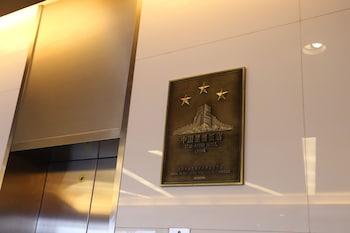 バイユン シティ ホテル (白云城市酒店)