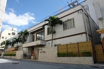 Hotel - Rakuchin Hotel