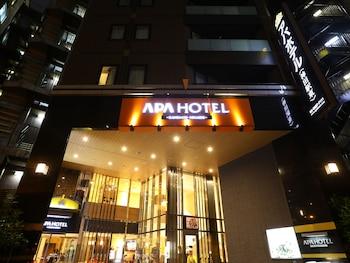 Hotel - APA Hotel Kanda-Eki-Higashi