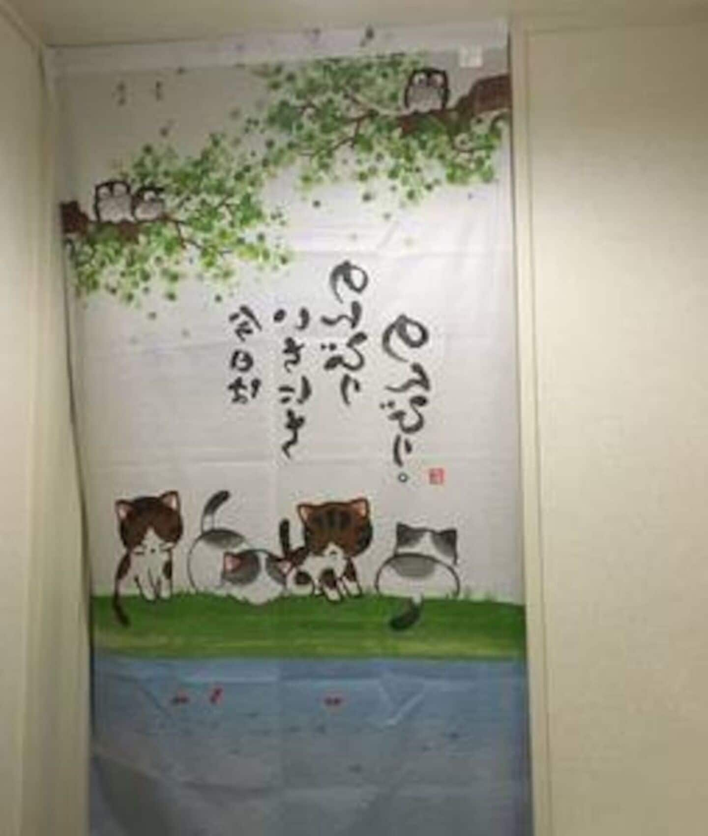 Haneda Lex Apartment, Ōta