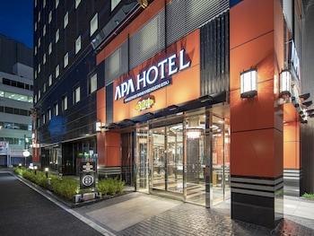 アパホテル〈名古屋駅新幹線口北〉