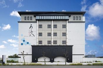 ロイヤルホテルうお八別邸