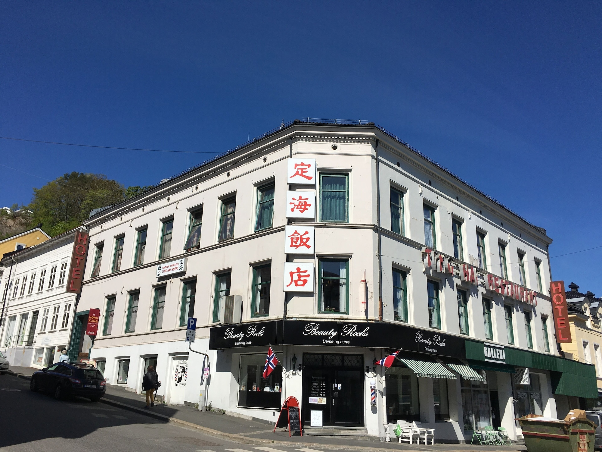 Lille Hotell, Arendal