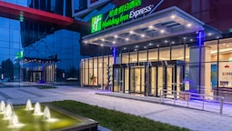 Holiday Inn Express Xi'An Intl Trade & Logistic Park, an IHG Hotel