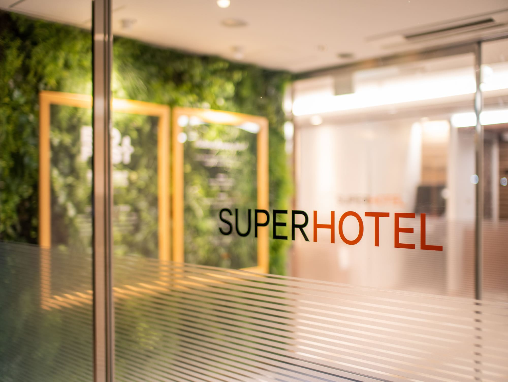 Super Hotel Gotemba 1, Gotemba