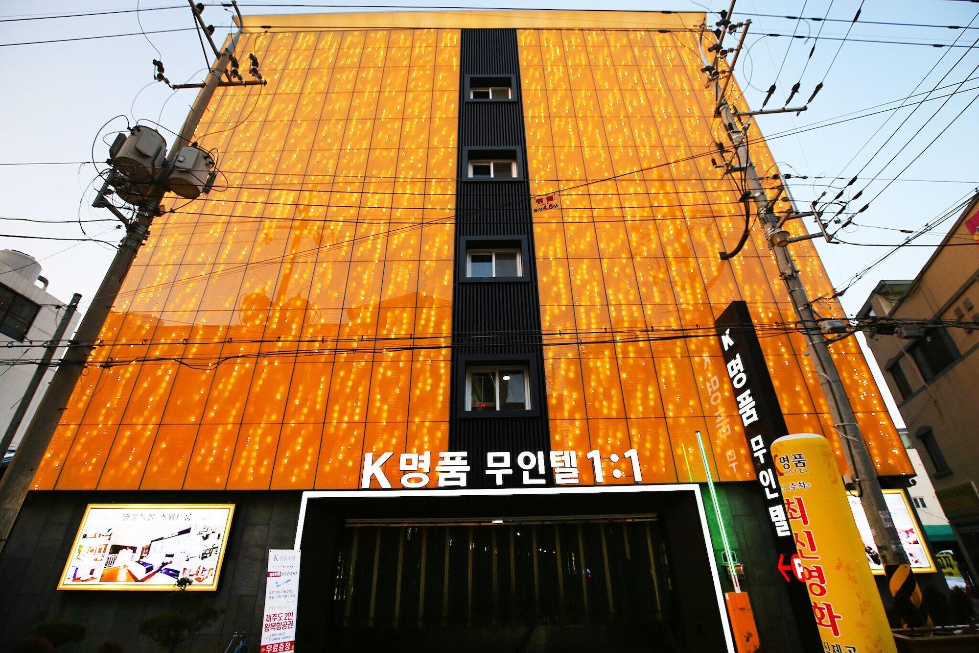 K Luxury Hotel, Cheongwon