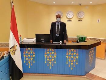 アル マディアファ
