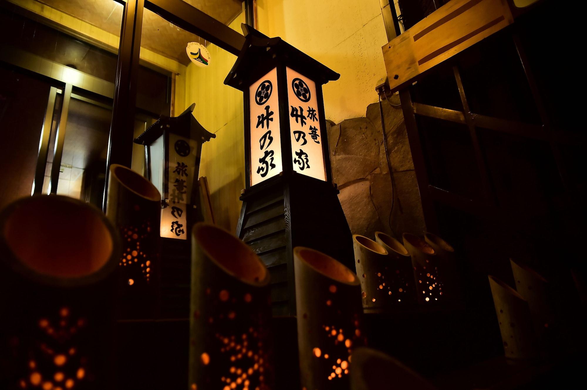 Guest House Takenoya, Ōmachi