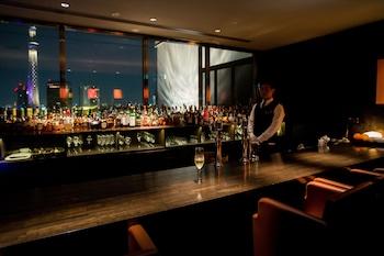 THE GATE HOTEL ASAKUSA KAMINARIMON BY HULIC Bar