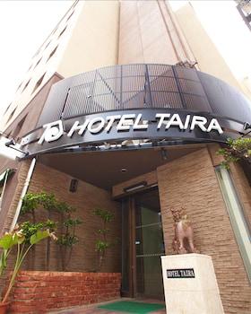 Hotel - Hotel Taira