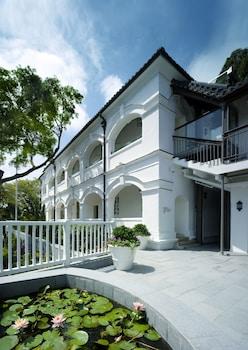 Hotel - Tai O Heritage Hotel