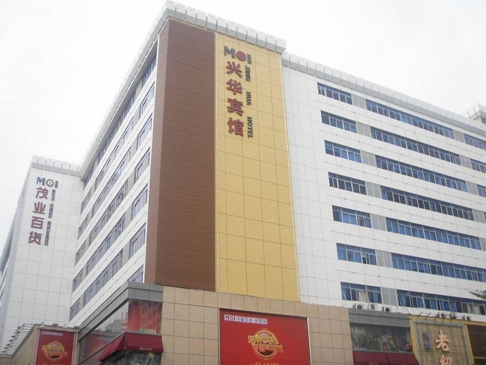 深セン シンホワ ホテル (深圳興華賓館)