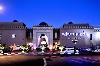 Hotel - Adam Park Hotel & Spa Marrakech