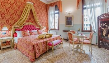 Hotel - Friendly Venice Suites