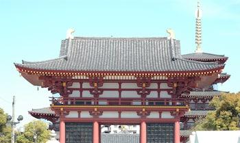 HOTEL INTERNATIONAL HOUSE OSAKA Point of Interest