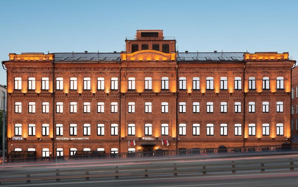 AZIMUT Hotel Tulskaya Moscow, Featured Image