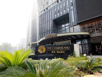 Hotel - The Cumberland Boutique Hotel