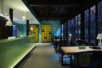 Hotel - Blossom Hill Inn Zhouzhuang - Seasonland