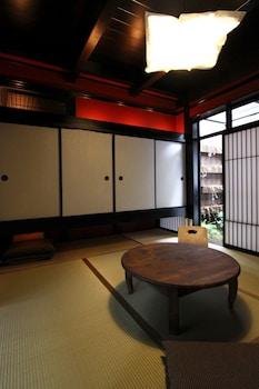 SUOAN MACHIYA RESIDENCE INN Living Area