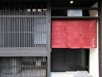 SUOAN MACHIYA RESIDENCE INN Exterior