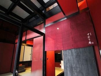 SUOAN MACHIYA RESIDENCE INN Hallway