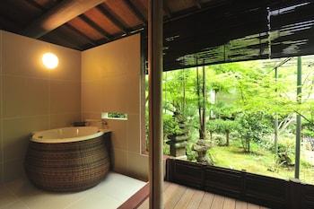 Hotel - Ryokan Nenrinbo