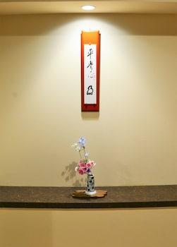 RYOKAN NENRINBO Room