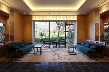 RYOKAN NENRINBO Lobby Sitting Area