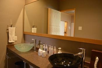 RYOKAN NENRINBO Bathroom Amenities