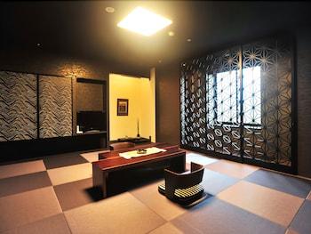RYOKAN NENRINBO Living Area
