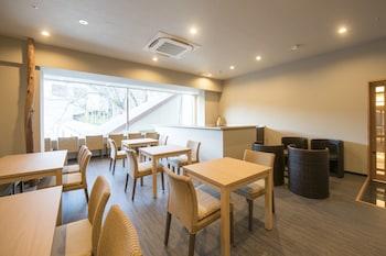 RYOKAN NENRINBO Lounge