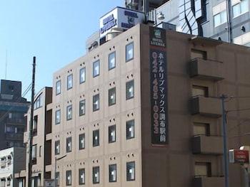 Hotel - HOTEL LiVEMAX Chofu-Ekimae