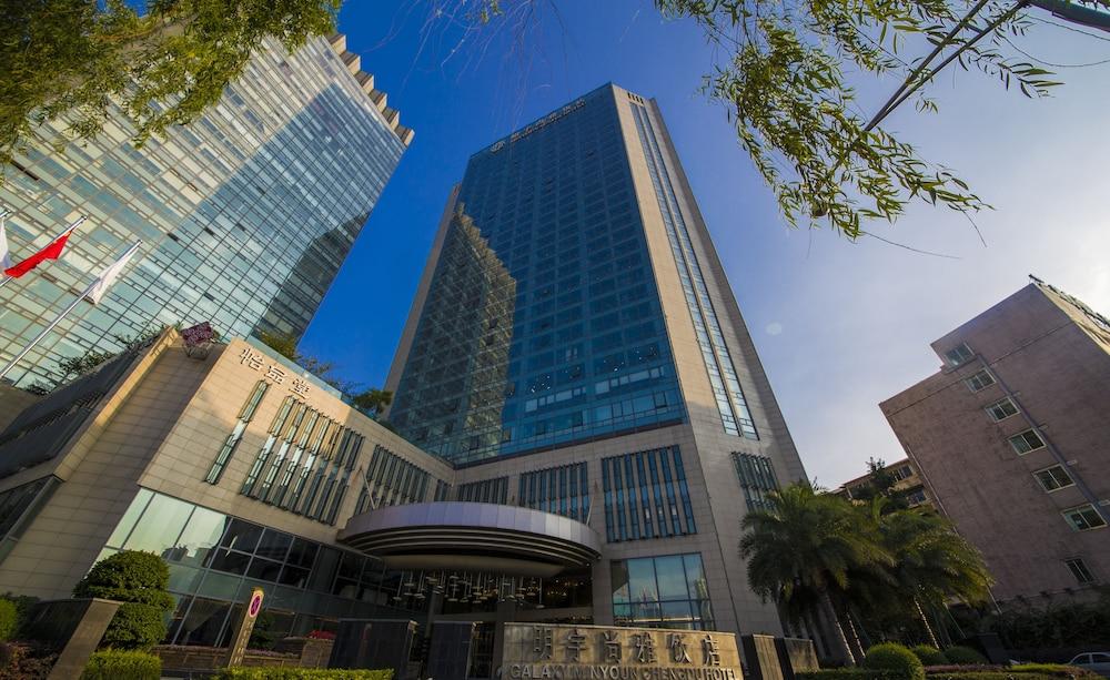 ミンヨン スニヤ インターナショナル ホテル (成都明宇尚雅飯店)