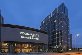 Hotel - Four Points by Sheraton Suzhou