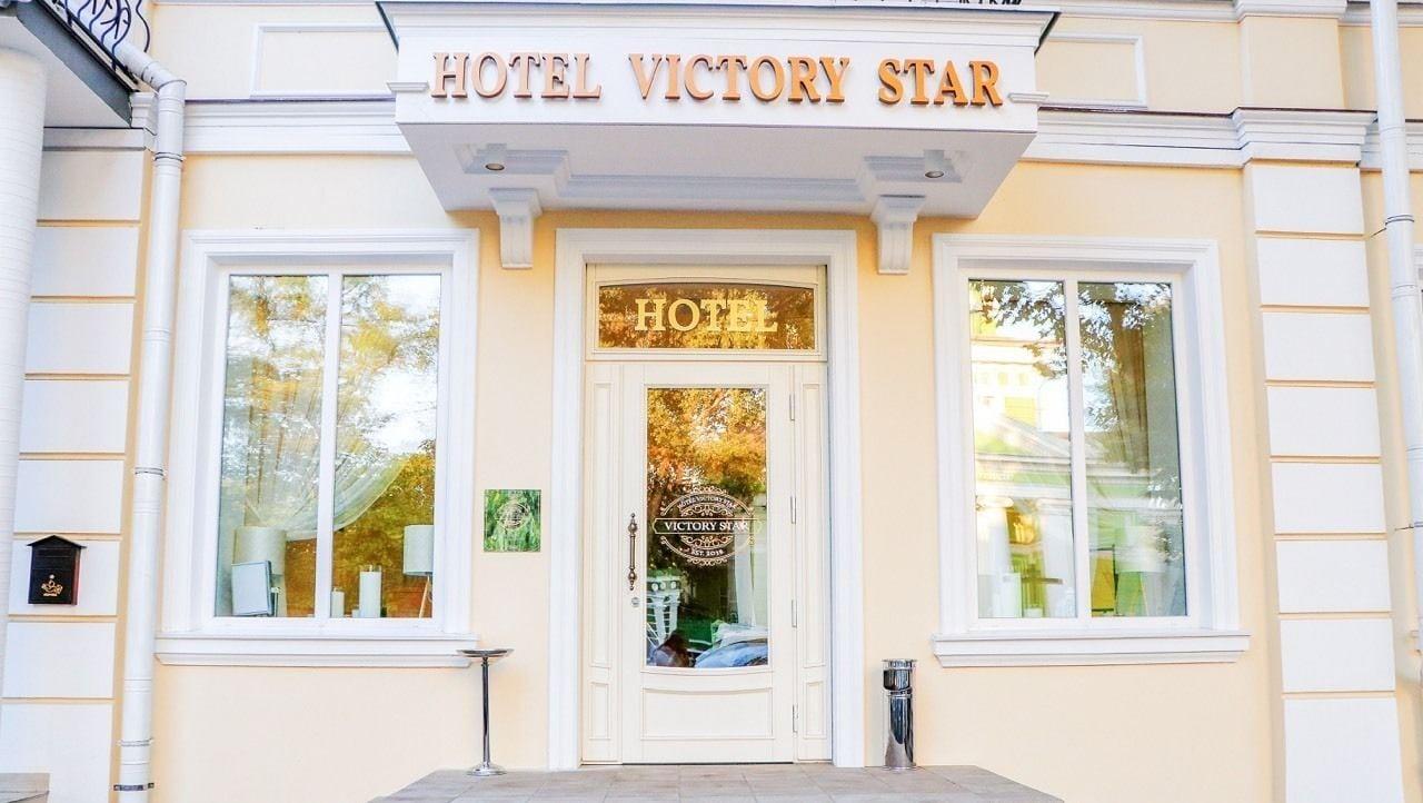 Victory Star Hotel, Odes'ka