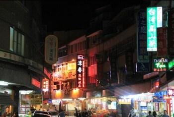 タンシャン リゾート ホテル サン ムーン レイク (潭香時尚精緻渡假旅店)