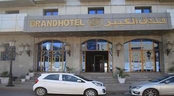 Hotel - Grand Hotel Adghir
