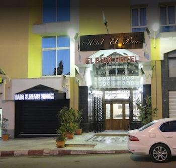 Hotel - El Biar Hotel