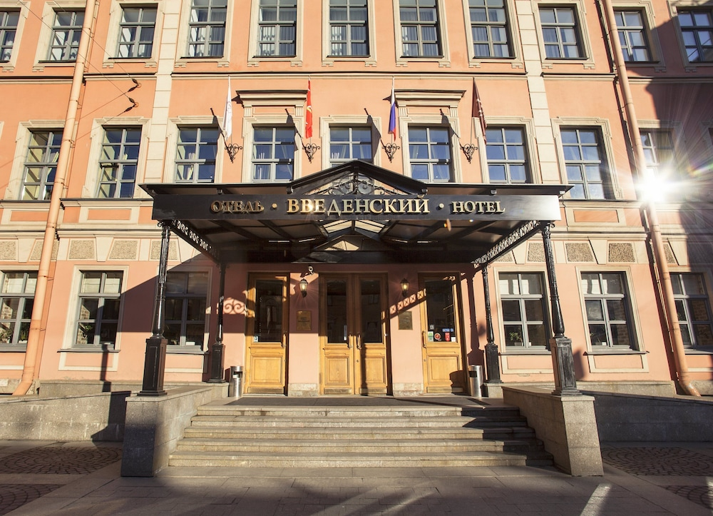 Hotel Vedensky Hotel