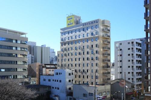. Smile Hotel Shizuoka - formerly Abant Inn Shizuoka