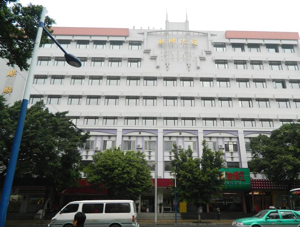 シーリー ホテル (世麗酒店)