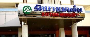 Hotel - Rattana Mansion