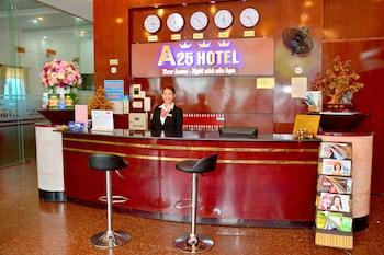 A25 ホテル グエン ズー
